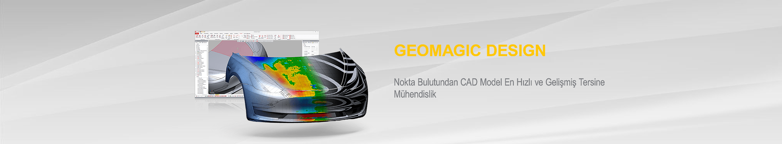 geomagic-design-x-1